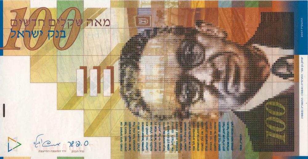 Израиль — 18 — 25 ноября 2018 года.